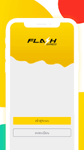 flash express 2.9.0