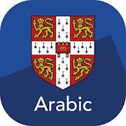 App Icon for Cambridge English-Arabic Dict App in Hong Kong Play Store