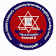 Download Shree Siddhi Children's Academy Sec. Eng. B School For PC Windows and Mac