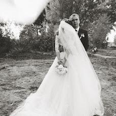 Wedding photographer Lena Kostenko (kostenkol). Photo of 29.10.2016