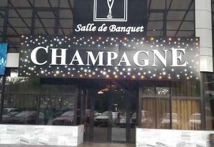 Банкетный зал Salle de Banquet Champagne для корпоратива