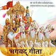 Bhagavad-Gi.. file APK for Gaming PC/PS3/PS4 Smart TV
