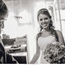Wedding photographer Oksana Torbinina (oooooksana). Photo of 04.02.2015