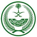 إمارة منطقة الرياض - الخدمات icon