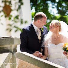 Wedding photographer Kateřina Končalová (KaterinaKonca). Photo of 11.07.2016