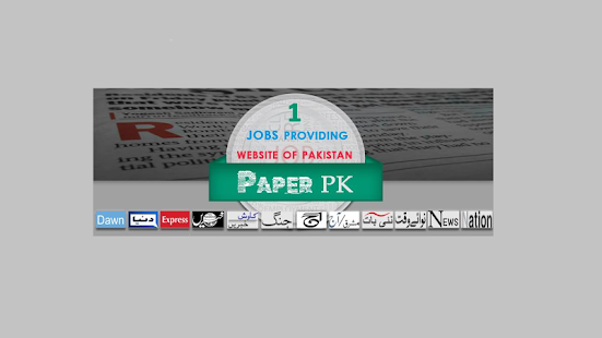 PaperPk Jobs- screenshot thumbnail