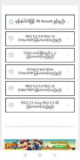 Download TTA Mi Myanmar Font Lite Apk Latest Version » Apps