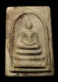 พระสมเด๊จหลวงปู่ลำภู วัดบางขุนพรหม พิมพ์ใหญ่เกศทะลุซุ้ม(พิมพ์ลํ้า)เนื้อผง ปี2502