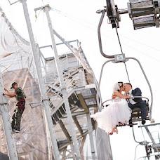 Fotógrafo de bodas Grigoriy Veccozo (vezzoimage). Foto del 01.08.2018