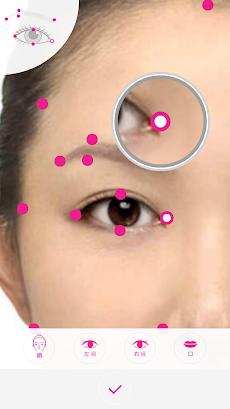 SHISEIDO ワタシプラス カラーシミュレーションのおすすめ画像5