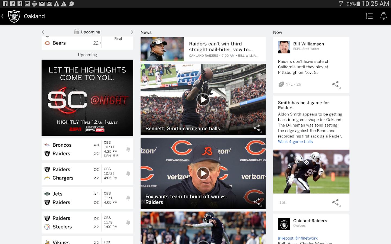 ESPN- screenshot