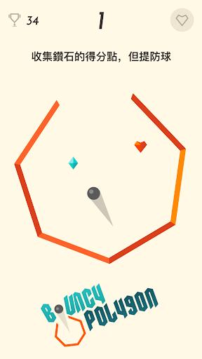 Bouncy Polygon