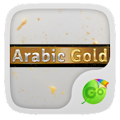 Arabic Gold GO Keyboard Theme