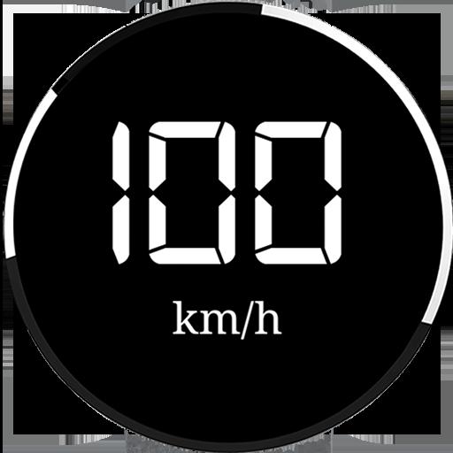 Digital Speedometer/GPS 100 % Accurate Speedometer (app)
