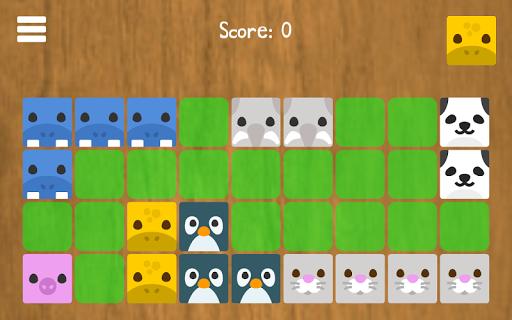 Animino 1.1.1 screenshots 6