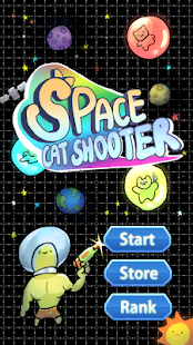 bubble cat shooter - náhled