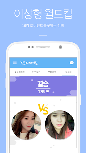 Noondate 정오의 데이트- screenshot thumbnail