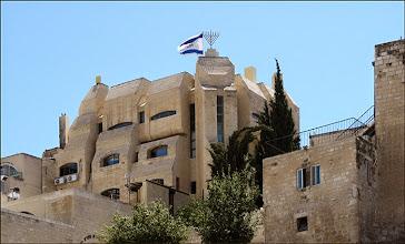 Photo: Иерусалим. Возле стены плача. Символы Израиля. И здание соответствующее, как крепость.