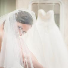 Wedding photographer Eric CUNHA (EricCUNHA). Photo of 24.09.2017