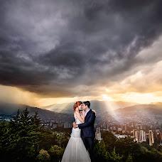 Wedding photographer Fabian Luar (fabianluar). Photo of 14.02.2017