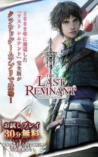無料角色扮演Appのラスト レムナント/THE LAST REMNANT 記事Game