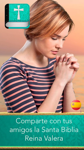 玩免費書籍APP|下載Biblia Reina Valera 1960 app不用錢|硬是要APP