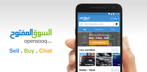 السوق المفتوح - OpenSooq - Apps on Google Play