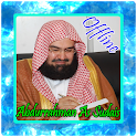 Syeikh Sudais Quran Mp3 Offline Complete icon