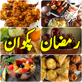 Ramadan Recipes in Urdu  2017