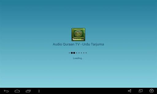 Audio Quraan TV - Urdu Tarjuma