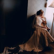Свадебный фотограф Екатерина Домрачева (KateDomracheva). Фотография от 25.02.2018
