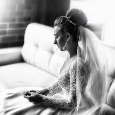 Wedding photographer Svetlana Verenich (Svetlana77777). Photo of 18.09.2018