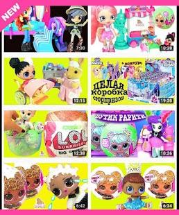 My Toys Pink - náhled