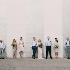 Wedding photographer Michelle Kiddie (MichelleKiddie). Photo of 13.02.2019