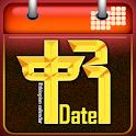 Best Ethiopian Calendar icon