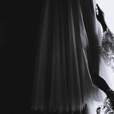 Свадебный фотограф Снежана Магрин (snegana). Фотография от 02.06.2018