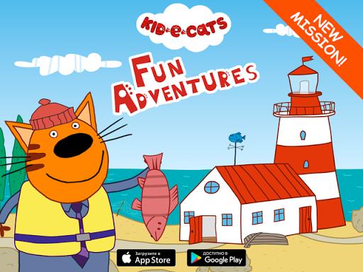 Kid-E-Cats: Adventures. A baby game apktram screenshots 9