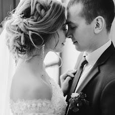 Wedding photographer Alena Babushkina (bamphoto). Photo of 21.04.2018