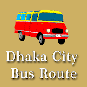 Dhaka City Bus Route in Bangla Language