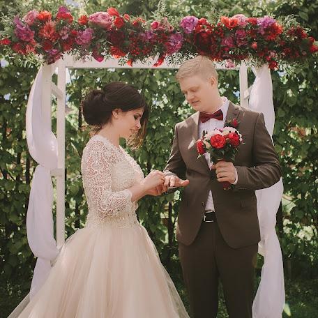 Wedding photographer Marina Baenkova (MarinaMi). Photo of 22.09.2017