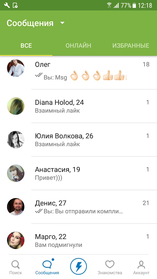 mail ru love you знакомства