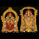 Download Srinivasa [Tirumala] For PC Windows and Mac