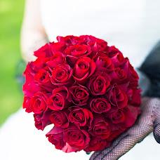 Wedding photographer Nikita Kushnarev (NikitaKushnarev). Photo of 31.03.2015