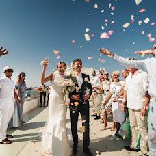 Bröllopsfotograf Ulyana Rudich (UlianaRudich). Foto av 03.05.2016