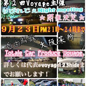 シーマ FGDY33 4.1LV VIPのカスタム事例画像 Voyage@ヒデさんの2018年08月27日01:51の投稿