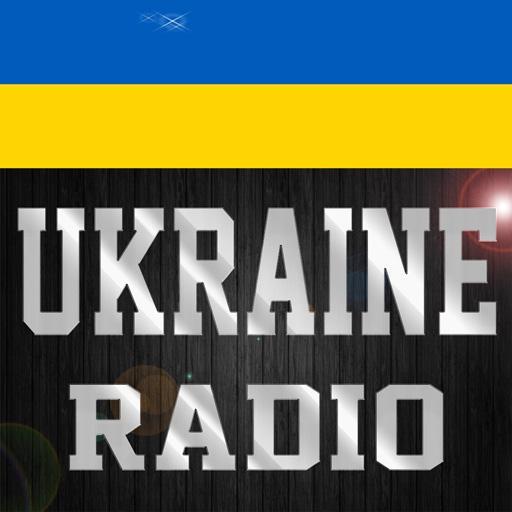 Ukraine Radio Stations