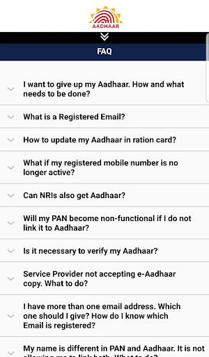 AadhaarApp 1.6 app download 8
