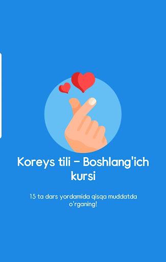 Download Koreys tili- Boshlang'ich kurs 1.4 1