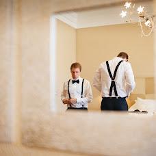 Esküvői fotós Csaba Molnár (molnarstudio). Készítés ideje: 23.10.2017