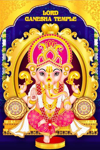 Lord Ganesha Virtual Temple screenshot 1